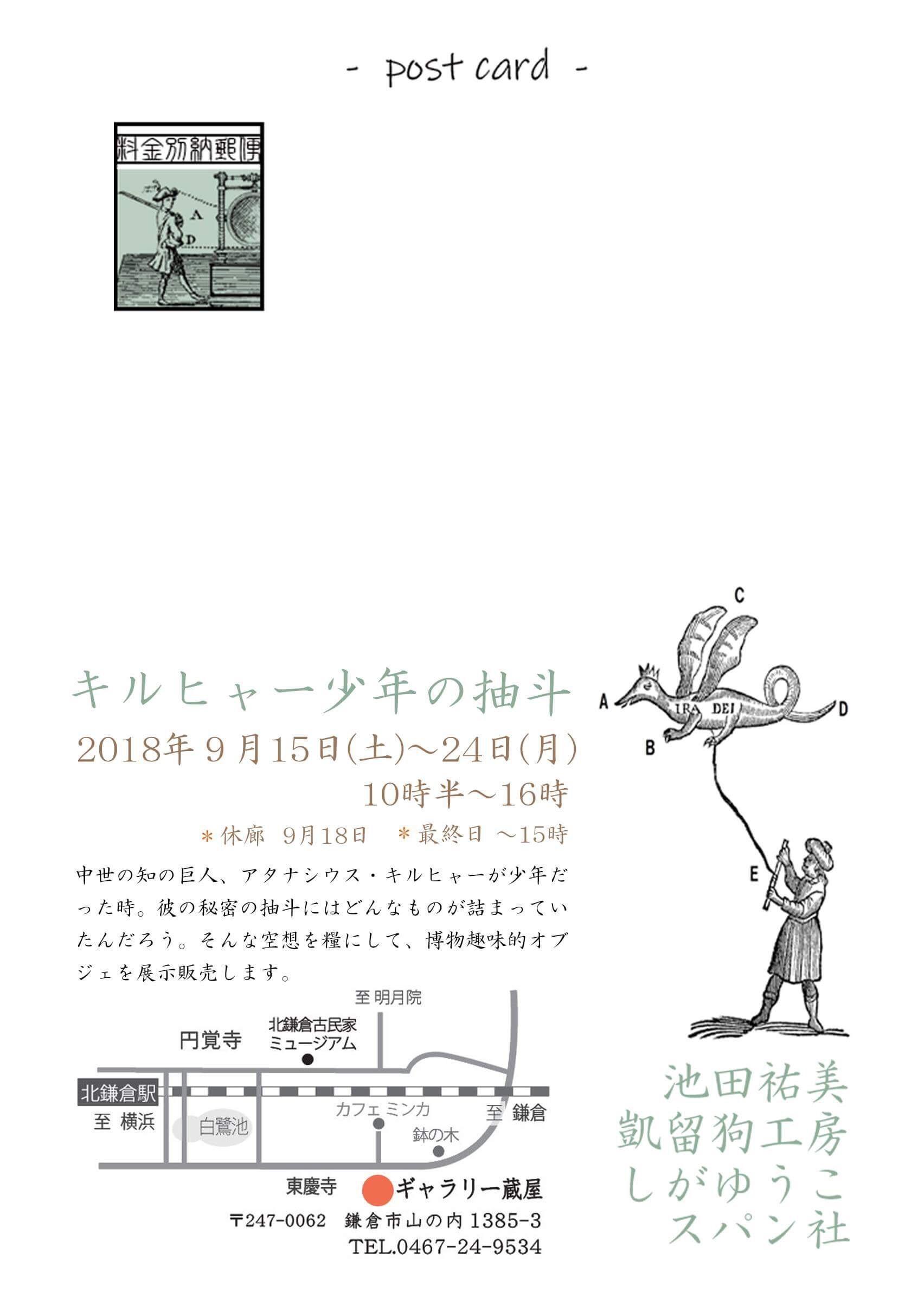 20180904-02.jpg